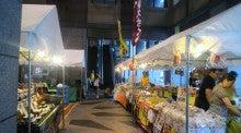 「肥後 ねぼけ堂」天日干しせんべい屋のブログ-P1010265.jpg