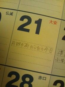 タミ帳BLOG -tamichou.com--DVC00264.jpg