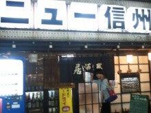 つじあやのオフィシャルブログ「つれづれアヤノブログ」Powered by Ameba-image0005.jpg