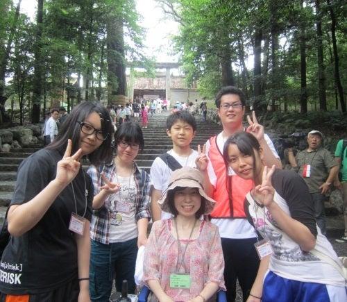 ふくしまバリアフリーツアーセンターブログ