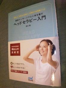 岡本夏生オフィシャルブログ「人生ガチンコすぎるわよ!」Powered by Ameba-DVC00742.jpg