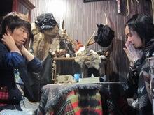 $クロ戌 オフィシャルブログ「タロット・シャーマン」Powered by Ameba