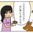 (漫画)実家にて