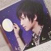 ☆佐香智久さんの曲を聴きながら♪☆の画像