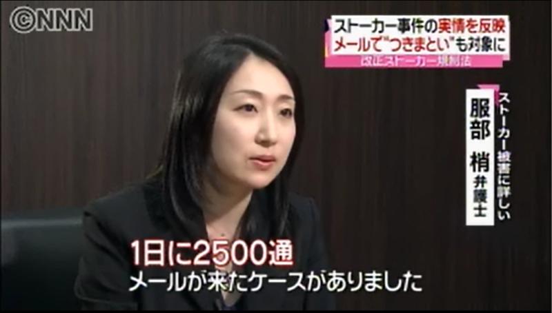 東京永田町法律事務所による刑事事件弁護に関するブログです6月27日 日本テレビ news every./NEWS ZERO に出演し、コメントしましたコメント