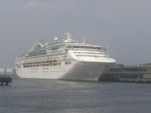 $旅するオヤジ-77,000トン客船サンプリンセス