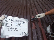 外壁塗装本舗のブログ-N様邸 屋根塗装 下塗施工中