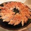 初の料理の画像