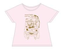 分島花音オフィシャルブログ Powered by Ameba