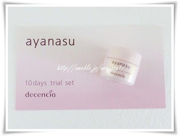 ディセンシアアヤナス大人肌のスキンケアのクチコミと効果-アヤナス ASクリーム 口コミ