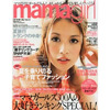 mamagirl vol.3 本日発売です!の画像