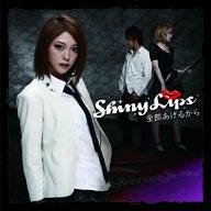 $Shinylipsオフィシャルブログ「Shinylips」Powered by Ameba