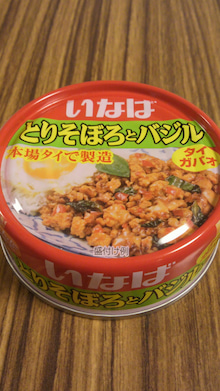 つじあやのオフィシャルブログ「つれづれアヤノブログ」Powered by Ameba-2013062721080000.jpg