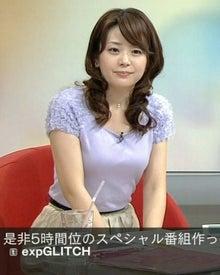 $ツキを呼ぶ!永世七級のブログ-橋本奈穂子アナ