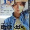 Y+KANSAI 発売!の画像