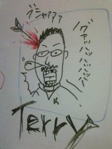 Terryの『一日一生、日本復興!』ブログ-NEC_0543.jpg