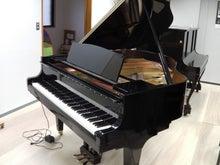 100までピアノライフからお嫁入りしたピアノ達!-カワイGE30AT