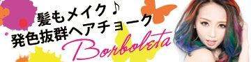 $久保綾音オフィシャルブログ「YUZUKI+RYUSEI+AYANE KUBO LOVE FAMILY」Powered by Ameba