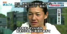 東京新聞:社会(TOKYO Web)