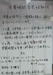 $三ノ輪生活-鶴若4.