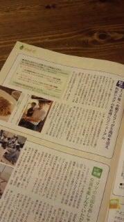 長野県初の親子カフェ 「おさんぽカフェ」 オーナーのブログ