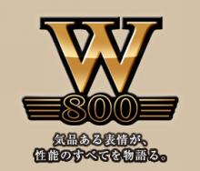 銀座Bar ZEPマスターの独り言-W800