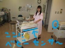 府中 病院 東