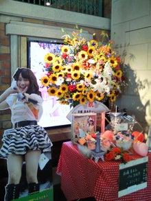BOATRACEブログ@うさぎとカメ-NEC_6710.jpg