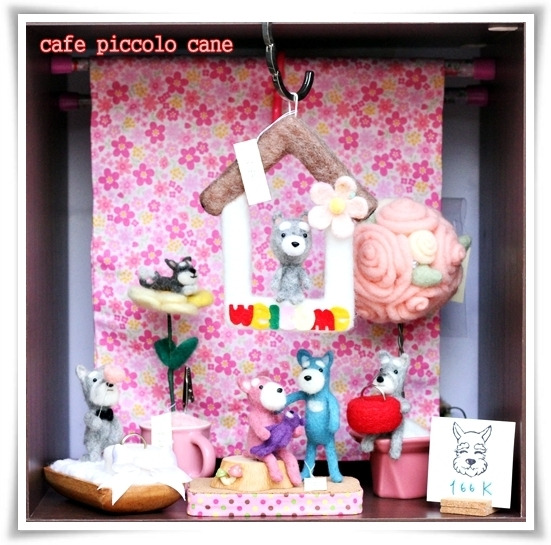 cafe piccolo cane-166k_new_open