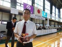 小田原剣道連盟blog-神奈川県剣道祭・優秀選手賞の和田智司先生