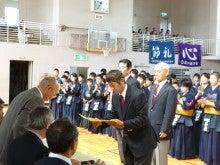 小田原剣道連盟blog-七段昇段・尾形先生、小沢先生 錬士称号・菊地先生