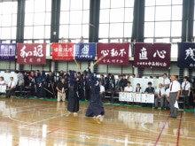 小田原剣道連盟blog-大会風景