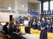 小田原剣道連盟blog-県女子剣道大会