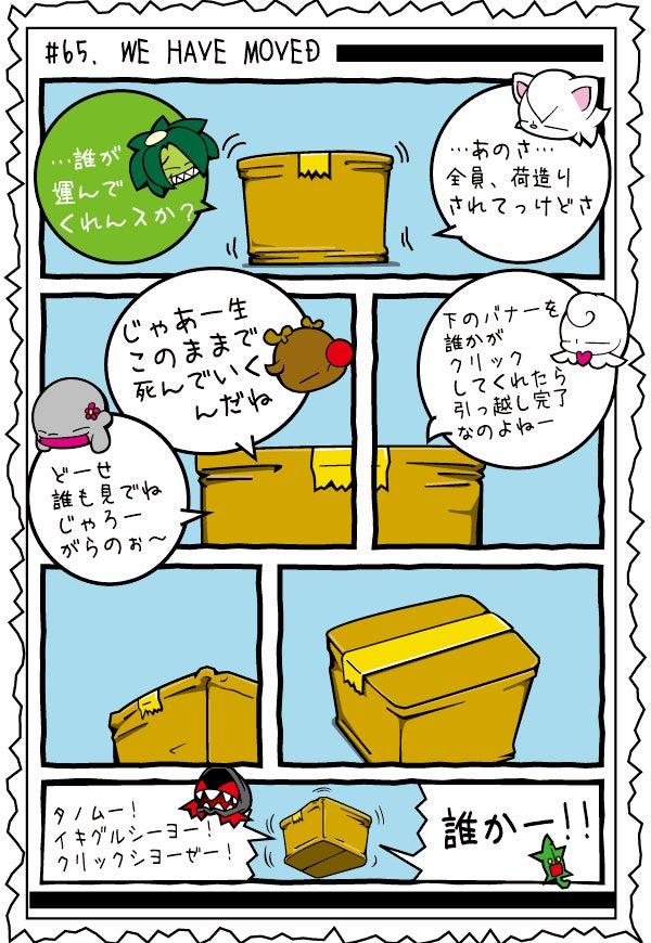 $カゲチヨの「役に立たぬ血統書は腹の足しにもならねぇ!」ブログ-02blog65