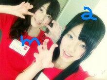 NMB48オフィシャルブログpowered by Ameba-20130629_214134.jpg