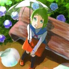 $ちょっと、お茶して行かないか(`・ω・´)-雨上がり