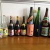 本日のお酒の画像