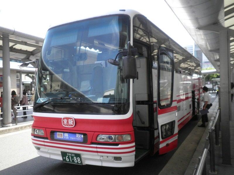 JR 京都駅 (烏丸口) で見かけ...