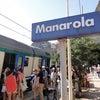 チンクエテッレ旅行記 マナローラ Manarolaの画像