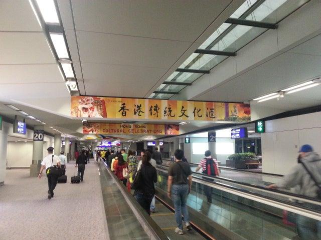 拓さまの最近どーなん?-ようやく香港国際空港着 その2
