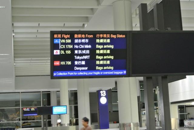 拓さまの最近どーなん?-ようやく香港国際空港着 その3