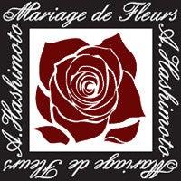 $ウェディングブーケ / ブライダルブーケ / フラワーギフト / ウェディンググッズ / 【Mariage de Fleurs】