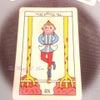 今日の一枚(7/1)『吊るし人  逆位置』の画像