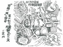 $(株)エーアール響鳴するデザインのブログ