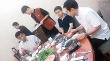fil-usine-0124さんのブログ