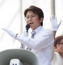 $曽我周作のブログ 幸福実現党 京都府本部参議院選挙区代表