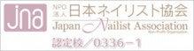 $kokoーAcademyーOsakaのブログ