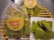 できたてロールケーキのお店 Lump(ルンプ)のブログ-抹茶のバウムラスク