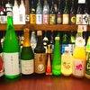 """""""ワイン&日本酒コラボ会"""" ショウミホ'sセレクト酒決定~☆の画像"""