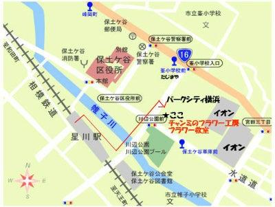 60代でできた!体力も道具も要らないフラワーアレンジメント:横浜